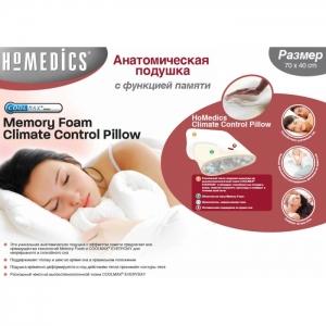 Подушка HoMedics COOLMAX PILLOW