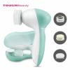 Набор для очищения кожи TB AS-0525A