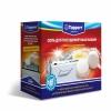 Соль для посудомоечных машин (таблетированная)