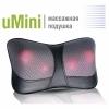 Массажная подушка uMini Gess RA-565
